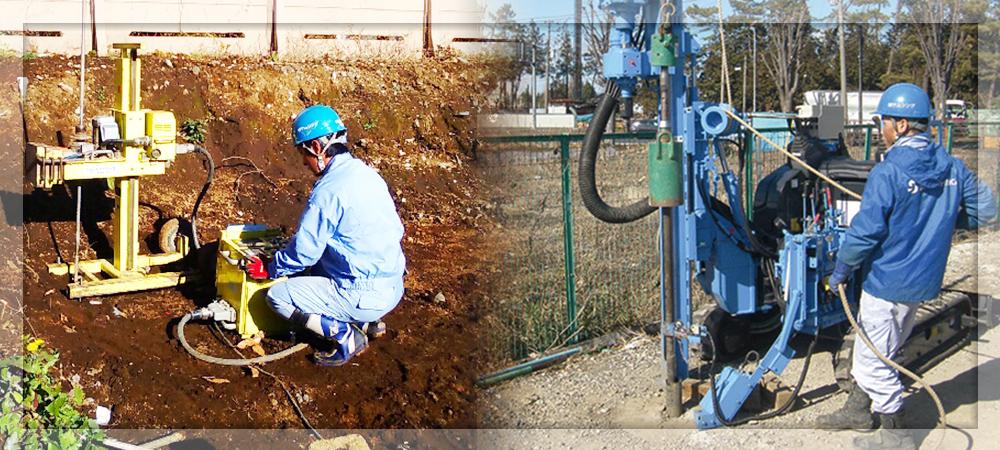 地盤調査の流れ | 地盤調査・地盤改良のサムシング